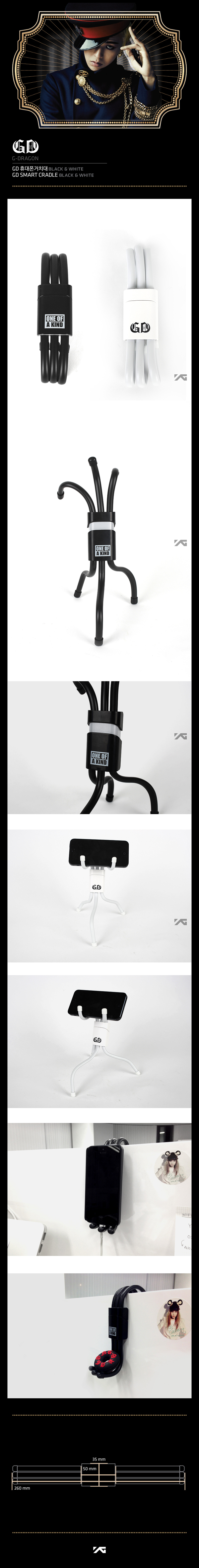 [ K-POP ] (YG Official MD) G-Dragon 2013 One Of A Kind Smart Cradle (Black)